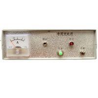 充电电源 MKY-DZ-2