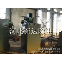 河北新达除尘 直销 HD8956仓顶除尘器 单机除尘器 袋式脉冲除尘器