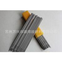 司太立钴基焊条原厂正品 规格齐全 钴基阀门焊条 耐磨堆焊焊条