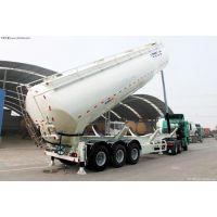 欧瑞达牌WZY9403GFL粉物颗粒、散装水泥罐式运输半挂车