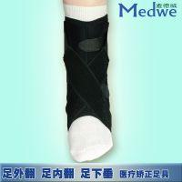 足内翻足外翻矫正鞋足下垂矫形器足托矫正器脑血栓中风偏瘫康复器