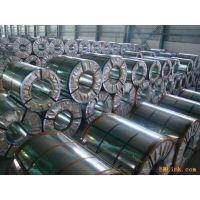 首钢热镀锌卷(板)厂家代理——//首钢特宇有花热镀锌钢板价格