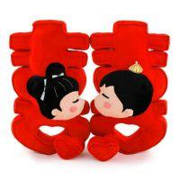 婚庆抱枕 结婚压床靠背 金童玉女对嘴毛绒玩具 情人节求婚礼物