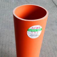 厂家直销 特价 J&S建塑牌PVC-C高压电力保护套管A100040 佛山市顺德区建通实业有限公司