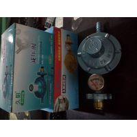 家用压阀,液化气压阀,煤气灶配件,久阳减压阀,质量保证减压阀