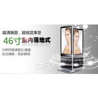 江浙沪 苏州君为 46寸落地式广告机 高清液晶屏多媒体信息发布机
