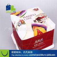 供应蛋糕盒  蛋糕底托  蛋糕盒厂   纸盒 纸盒彩盒