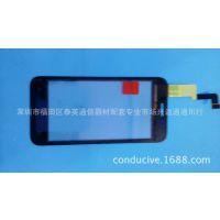小米1触摸屏 小米M1S触摸屏 原装手机屏幕小米1S玻璃显示屏外屏幕