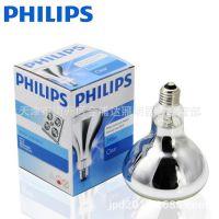 天津飞利浦照明philips浴霸取暖灯泡 R115红外线245W灯泡