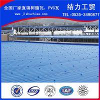 结力树脂厂家销售防腐树脂瓦,pvc塑钢瓦,塑料防腐瓦