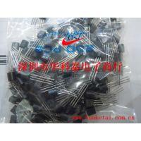 国产原装现货(TOSHIBA/东芝)2SJ74-BL 特价供应