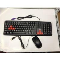 供应正品 手指王KB01键盘鼠标套装 游戏键盘 电脑配件厂家直销 P+U