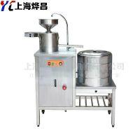 商用豆浆机 烨昌煮磨一体豆浆机 多功能豆浆机
