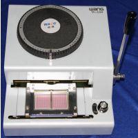 会员卡打码机,会员卡凸字机,会员卡手动凸码机 打码、喷码机