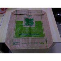沈阳卷料编织布,绿色卷料包装,东星吨装卷料编织袋厂家
