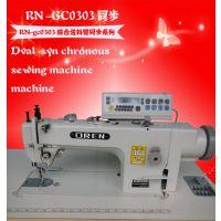 日本奥玲RN-GC0303缝制人造革同步车 自动剪线同步平缝机 工业缝纫设备