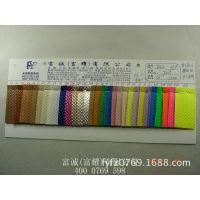 流行糖果色清新小编织纹PVC革 压花压纹格子纹皮革箱包革拉毛底