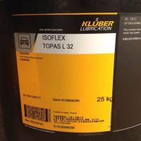 ISOFLEX TOPAS L 32润滑脂