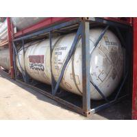 供应二手罐式集装箱/液体货集装箱/危险品粉末专用二手TK罐