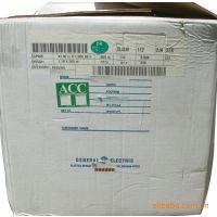 塑料片材磨砂DL4248透明PC耐力板聚碳酸酯