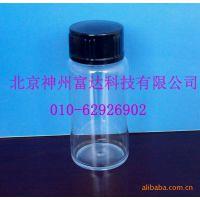 20ml样品玻璃瓶 样品瓶 小玻璃瓶 螺口瓶