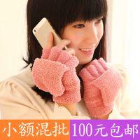 女冬季韩国可爱多功能半指翻盖保暖手套批发 珊瑚绒翻盖半指键盘