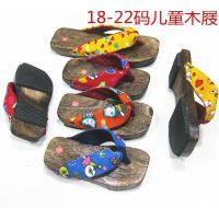 自产自销全球时尚木屐拖鞋夏季儿童人字木拖鞋女家居凉鞋