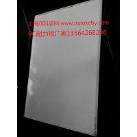 6毫米耐力板价格,透明湖绿阳光板厂家批发价格