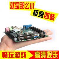 全国包邮X29迷你工控主板 平板电脑 支持HDMI/VGA 智能主机