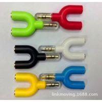 单孔电脑耳机麦克风二合一头耳麦2合1转接头手机K歌分线器一分二
