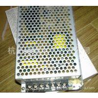 大量出售S8JC-Z05024C 欧姆龙单路开关电源