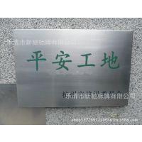 标牌 铭牌 铝牌 定做 腐蚀丝印不锈钢标牌制作 PVC亚克力标牌制作