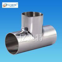 供应卫生级焊接三通 卫生级不锈钢管件系列 江苏机械厂家
