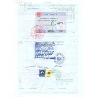 请问出口哥伦比亚乌拉圭国家自由销售证书使馆认证谁可以办理,价格多少?