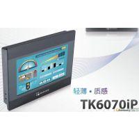 供应威纶7寸触摸屏,TK6070IP/TK6070IK