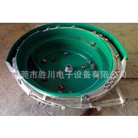 供应电阻二极管振动盘