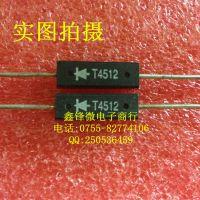 批发销售微波炉高压二极管T4512原装正品质量保证