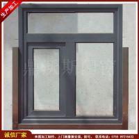 铝合金门窗|阳台窗|凤铝 隔热 推拉窗|铝合金窗|定做|安装