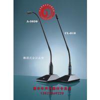 正品 安度 ARTTOO有线会议话筒A-3020/鹅颈会议麦克风 电容麦话筒