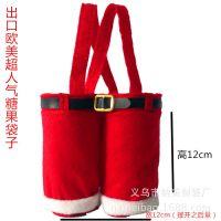 法国葡萄酒爆款圣诞裤节庆红酒袋 制酒厂圣诞节糖果收纳红酒袋