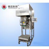 陕西汉中生物肥肥料半自动包装机,安徽信远科技生物肥包装机图片