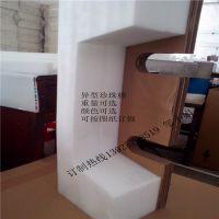 东莞珍珠棉加工厂 白色珍珠棉定做 防震20KGEPE冰箱内包装