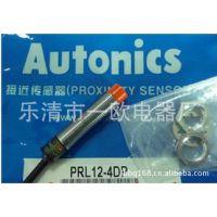 厂家特价批发销售AUtoncs奥托尼克斯接近开关PRL12-4DP【图】