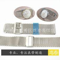低价批发手表配件 优质304不锈钢1.0线网带 双保险扣皮带扣 蜡光
