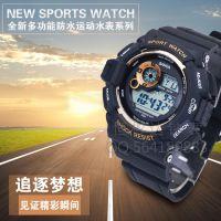 速卖通 亚马逊 爆款 正品三达单机电子手表 男士 运动多功能 手表