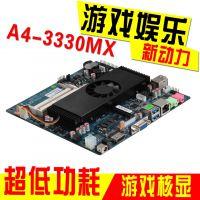 大厂直供 AMD A4-3330MX  台式机主板 多显卡四显多屏主板