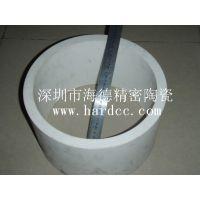 供应专业加工96氧化铝氧化锆 陶瓷管套 陶瓷销CNC加工中心