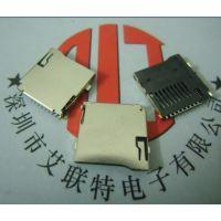 供应TF卡外焊-贴片~带擎天柱/端子镀金