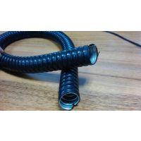 金属蛇管被覆PVC金属软管护线管