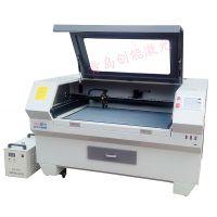 供应包装材料激光切割机,专业切割包装纸质制品